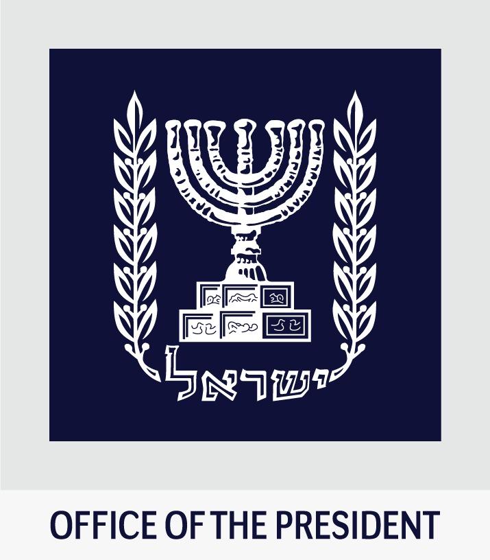 Israeli President's Office Logo