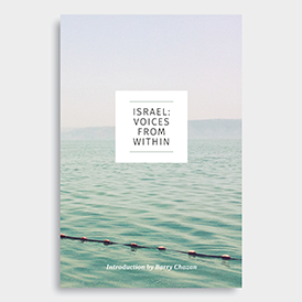 Israel: Voices from Within
