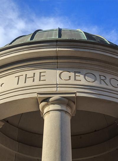 Graduate Degree in Israel Education at the George Washington University