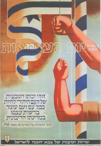 1949 Yohanan Simon
