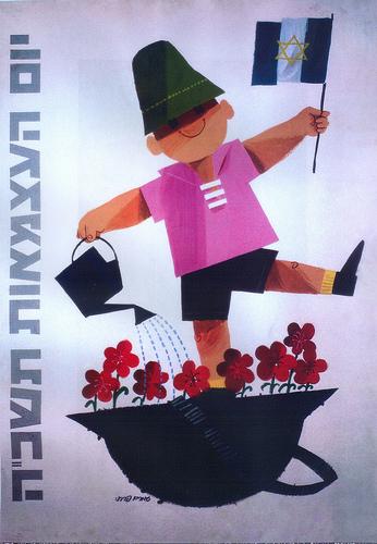 1965 Amram Peret