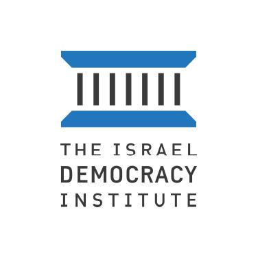The Israel Democracy Institute