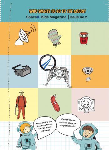 SpaceIL Kids Magazine Issue 2-01